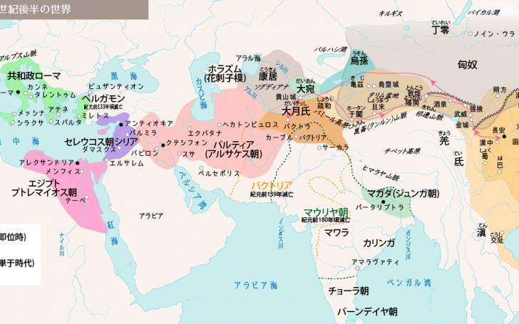 究極世界史2 インド 中国五代十国まで 朝鮮 | タイピング練習の「マイ ...